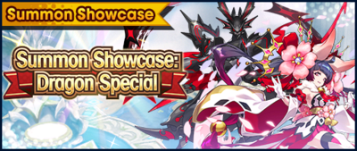 Banner Summon Showcase Dragon Special (Aug 2019).png