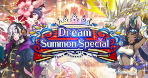 Banner Dream Summon (June 2019).png