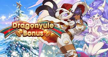 Banner Dragonyule Bonus.png