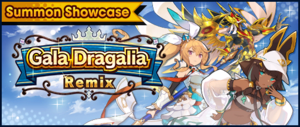 Banner Summon Showcase Gala Dragalia Remix (Sep 2020).png
