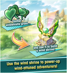 A Wish to the Winds Jikai Preview 02.png