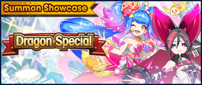 Banner Summon Showcase Dragon Special (Jun 2020).png