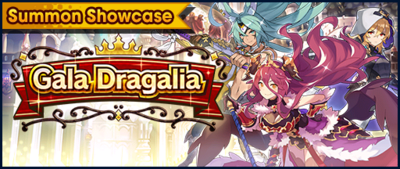 Banner Summon Showcase Gala Dragalia 1 (Sep 2020).png
