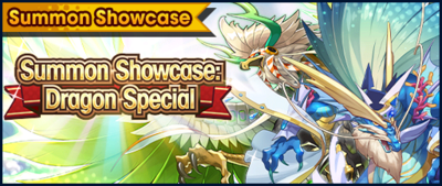 Banner Summon Showcase Dragon Special (Feb 2019).png