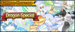 Banner Summon Showcase Dragon Special (May 2020).png