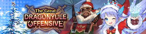 Banner The Great Dragonyule Offensive.png