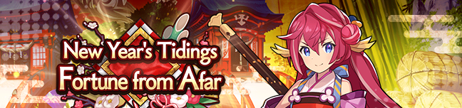 Banner Fortune from Afar.png