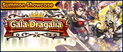 Banner Summon Showcase Gala Dragalia (May 2020).png