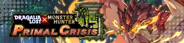 Banner Monster Hunter Primal Crisis.png