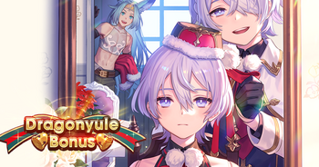 Banner Dragonyule Bonus (2020) Bonus.png
