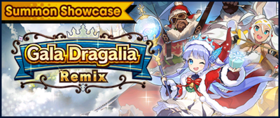 Banner Summon Showcase Gala Dragalia Remix (Dec 2020).png