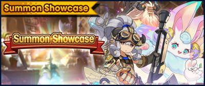 Banner Summon Showcase Summon Showcase (Lazry and Gauld).png
