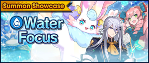 Banner Summon Showcase Water Focus.png