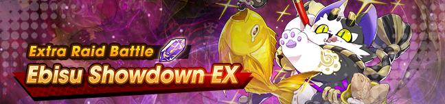 Banner Ebisu Showdown EX.png