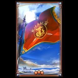 Alberian Banner