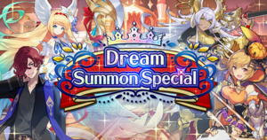 Banner Dream Summon (October 2020).png