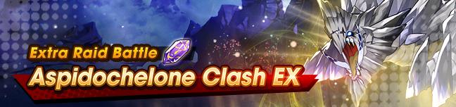 Banner Aspidochelone Clash EX.png