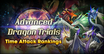 Banner Top Advanced Dragon Trials Time Attack Rankings.png