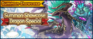Banner Summon Showcase Dragon Special (Jul 2019).png