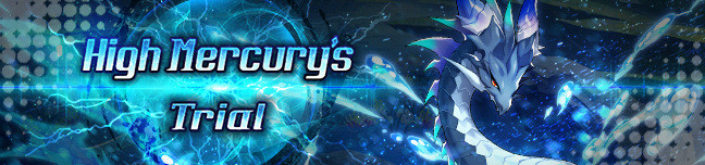 Banner High Mercury's Trial.png