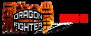 Dragon-Fighter-Logo-Wiki
