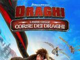 Dragons: L'inizio delle corse dei draghi