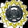 Командор Серых