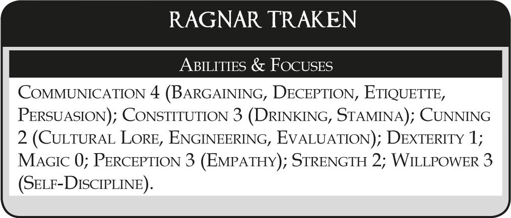 Рагнар Трекен