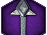 Большой магический меч
