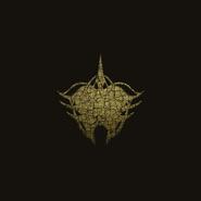 Urthemiel symbol
