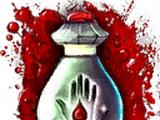 Сила крови