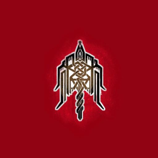 Codex entry: The Dwarven Merchants Guild