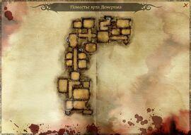 662px-Map-Arl of Denerim's Estate - Interior.jpg