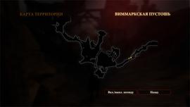Карта Виммаркская пустошь.png