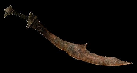 Длинный меч порождения тьмы (Awakening)