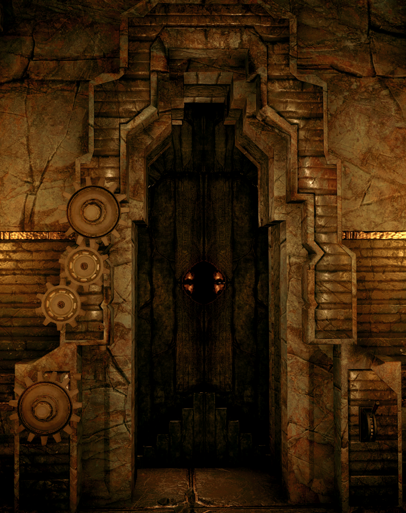 Ворота Сегруммара