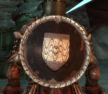 Гвардейский щит Харроумонта