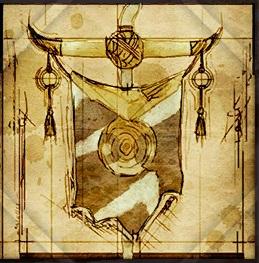 Знамя Морозной котловины