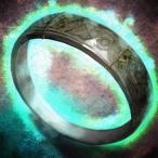 Dalish Promise Ring