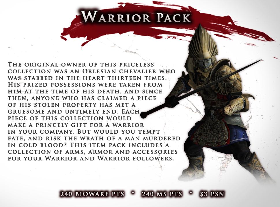 Набор предметов для воина