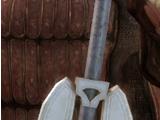 Авангард (булава)