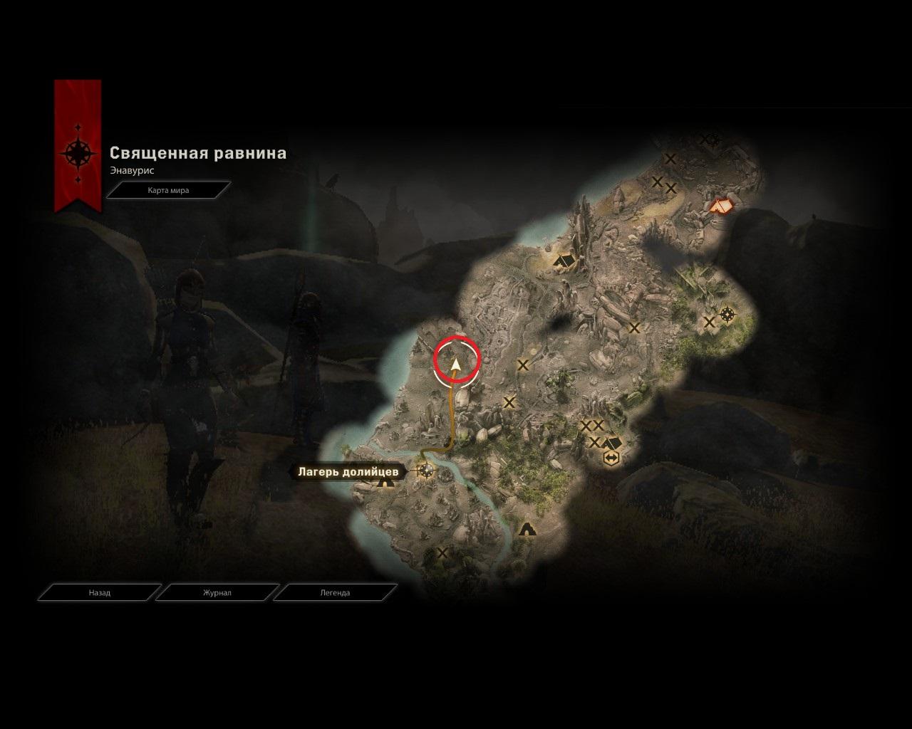 Dragon age inquisition как играть в карты реально бесплатно играть в игровые автоматы admiralnovomatic