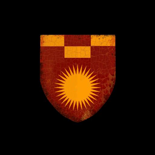 Entrada del códice: La Capilla imperial