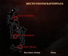 КартаТелаОхотников.png