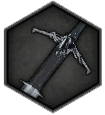 Изысканный большой меч