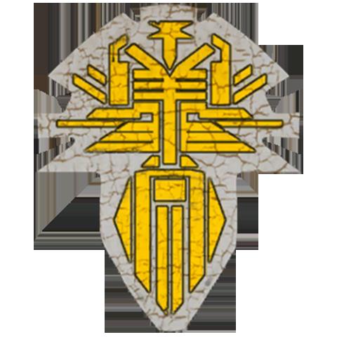 Kodeks: Ród Aeducanów, Tarcza Orzammaru