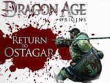 Возвращение в Остагар
