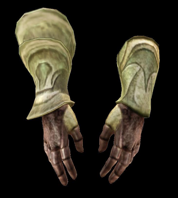 Древние эльфийские перчатки
