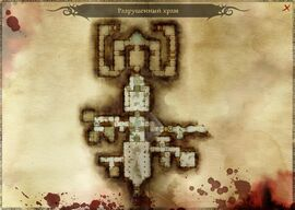 Карта разрушенного храма.jpg