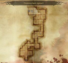 Покинутый приют (карта).jpg